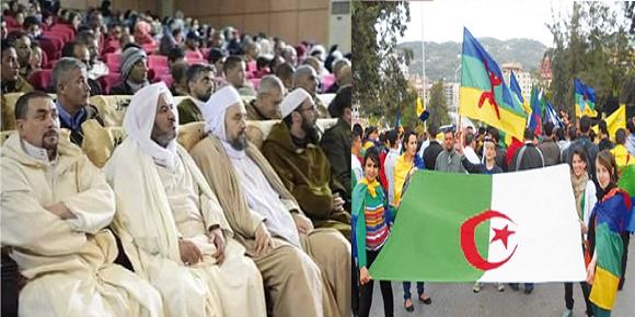 جمعية العلماء المسلمين الجزائريين الامازيغية