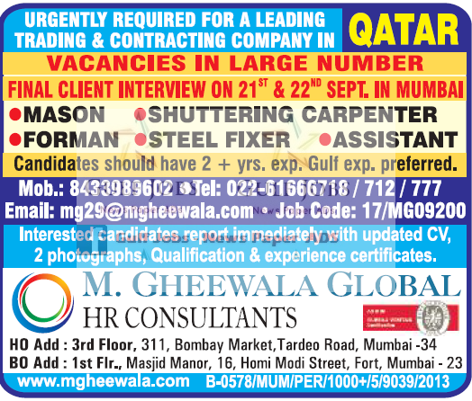 Leading Trading & Contracting Company Jobs For Qatar