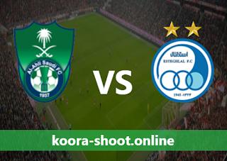 بث مباشر مباراة استقلال طهران والأهلي السعودي اليوم بتاريخ 15/04/2021 دوري أبطال آسيا