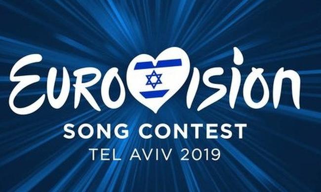 ΤΟ ΣΗΜΑ ΚΑΙ ΤΟ ΣΛΟΓΚΑΝ ΤΗΣ EUROVISION 2019