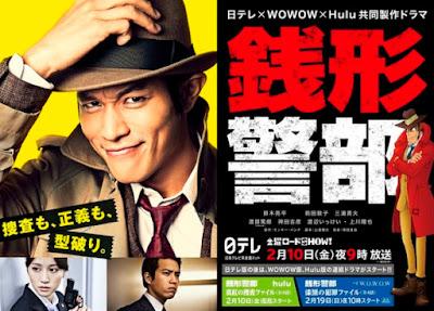 Sinopsis Inspector Zenigata / Zenigata Keibu (2017) - Film TV Jepang