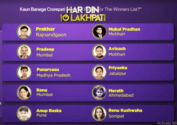 Har Din 10 Lakhpati Winners List