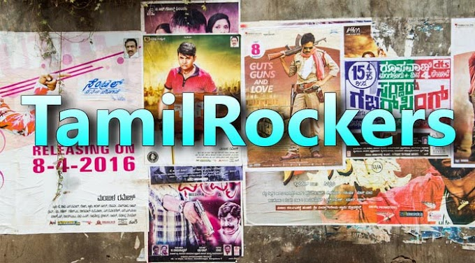 TamilRockers 2019 Link – Download Tamil, Telugu, Malayalam Movies