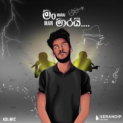 Man Maarai Song Lyrics - මං මාරයි ගීතයේ පද පෙළ