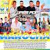 CD ARROCHA VOL-01 OFICIAL DO SUPER POP LIVE DJJOELSON VIRTUOSO 2019