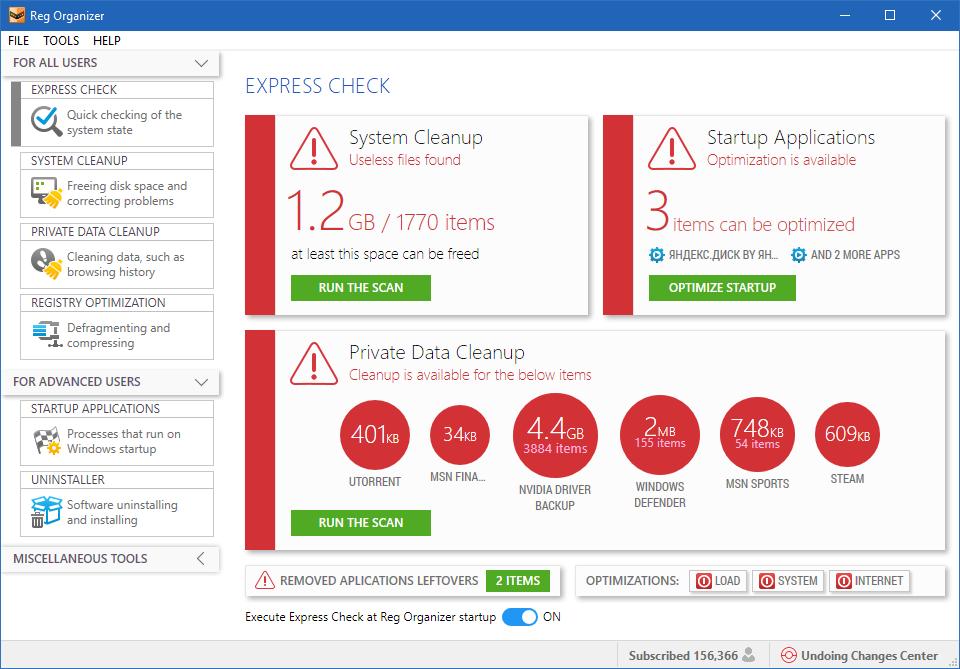 تنزيل برنامج Reg Organizer 8.44 لتغيير والتبديل والصيانة وتحسين نظام التشغيل
