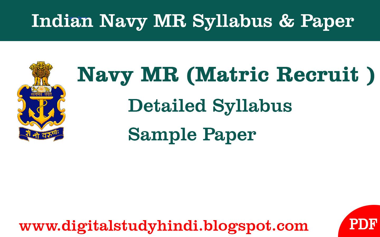 Navy Mr syllabus 2019