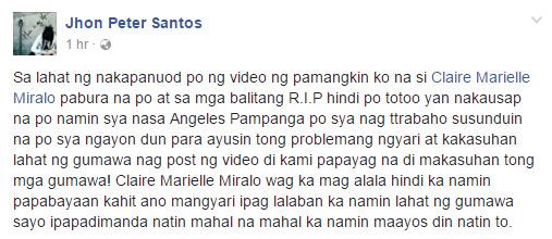 Jim Paredes Addresses Netizens Claiming He Has Video: Did Girl In Viral 'RapBeh' Scandal Video Commit Suicide