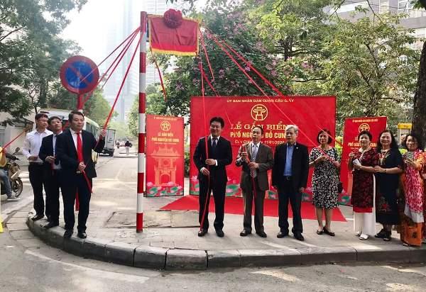 Tổ dân phố Hà Nội