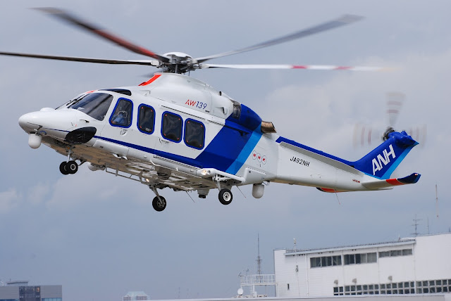 ANH All Nippon Helicopter AgustaWestland AW139