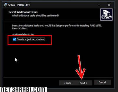 تحميل لعبة pubg lite للكمبيوتر