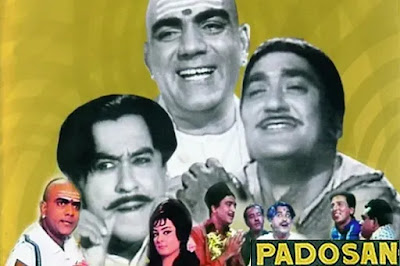 Classic Comedy Movie of Bollywood