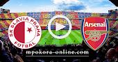 نتيجة مباراة أرسنال وسلافيا براغ كورة اون لاين 08-04-2021 الدوري الأوروبي