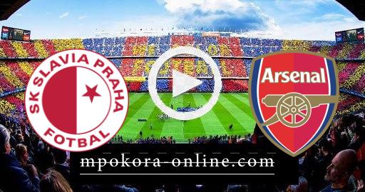 مشاهدة مباراة أرسنال وسلافيا براغ بث مباشر كورة اون لاين 08-04-2021 الدوري الأوروبي