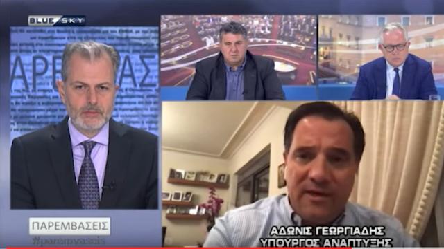 Κορωνοϊός: Ο Άδωνις Γεωργιάδης κλείνει όλες τις εισπρακτικές εταιρείες