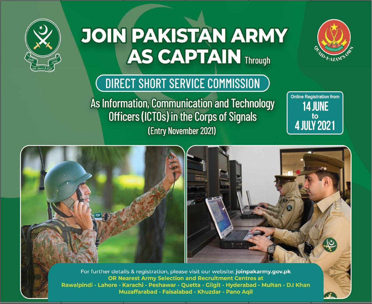 Pakistan Army as Captain through Direct Short Service Commission (DSSC) Jobs 2021 Online Registration - Join Pak Army as Captain 2021