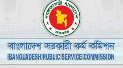 BPSC Sub Register & Assistant Adjutant Job Exam Date & Result 2020