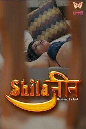 Shilajeet (2020) Hindi Tiitlii Exclusive Video 720p Download Watch Online