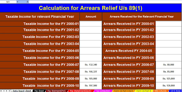 Automated Income Tax Arrears Relief Calculator U/s 89(1) for the F.Y.2020-21