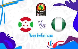 مباراة نيجيريا بوروندي مباشر