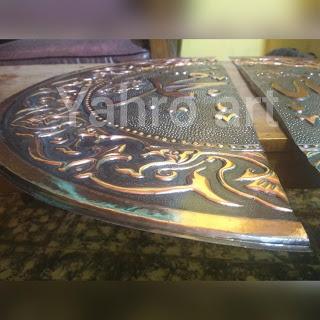 Kerajinan Kaligrafi Allah Dan Muhammad Tembaga