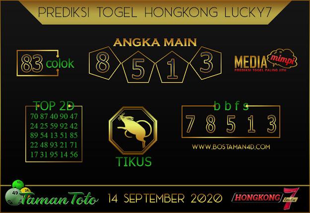 Prediksi Togel HONGKONG LUCKY 7 TAMAN TOTO 14 SEPTEMBER 2020