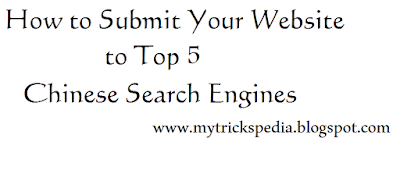 How to Submit Your Website to Top 5 Chinese Search Engines