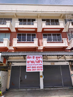 ขายตึกแถว 2 ห้อง  ตั้งอยู่ที่ทรัพย์รุ่งเรืองบางปู  ใกล้นิคมบางปู  ขายไม่แพงติดต่อ   0863913678