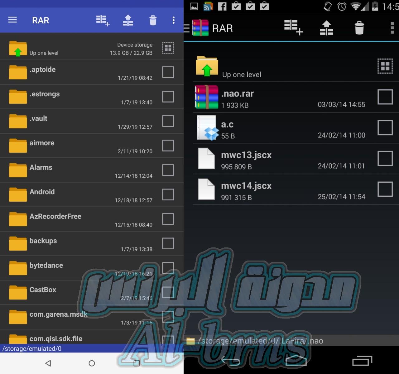 تطبيق RAR لهواتف الاندرويد هو تطبيق مقلد من تطبيق rar للويندوز  مع تطبيق RAR لهواتف الاندرويد يمكنك فك الضغط الضغط علي كثير من الملفات مثل RAR, ZIP, TAR, XZ , GZ ويمكنك استخدام هذا التطبيق في تفقد  محتويات الملفات المضغوطه ويمكنك فتح الملفات مباشرة من داخله, تطبيق rar للاندرويد, تحميل برنامج rar للاندرويد, برنامج rar للاندرويد, برنامج رار للاندرويد, تحميل برنامج winrar للاندرويد, تحميل برنامج رار للاندرويد, برنامج فتح ملفات rar للاندرويد, تحميل تطبيق rar للاندرويد, rar, rar for android,