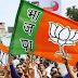 घाटी के भाजपा नेताओं में आतंकियों का खौफ, अब तक छह ने दिया पार्टी से इस्तीफा  Terrorists fear among BJP leaders in the Valley