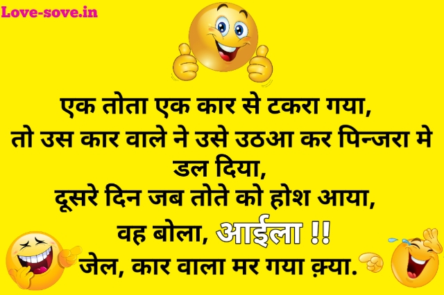 Comedy Shayari In Hindi | Funny Shayari | कॉमेडी शायरी हिंदी में।