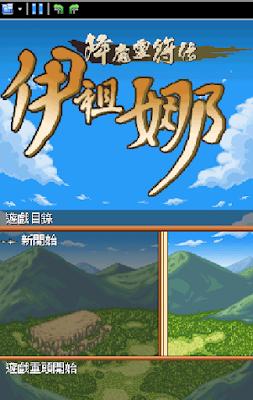【NDS】降魔靈符傳中文版(Gouma Reifu Den Izuna),美少女ARPG!