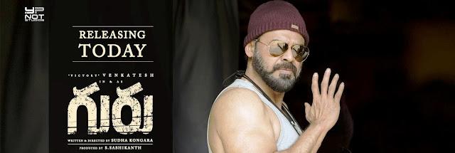 Guru movie review, Guru telugu movie review, Guru movie ratings, Guru movie news,Venkatesh guru movie review ,Guru hit or flop,Telugucinemas.in Guru movie review,Sandeep Review on Guru