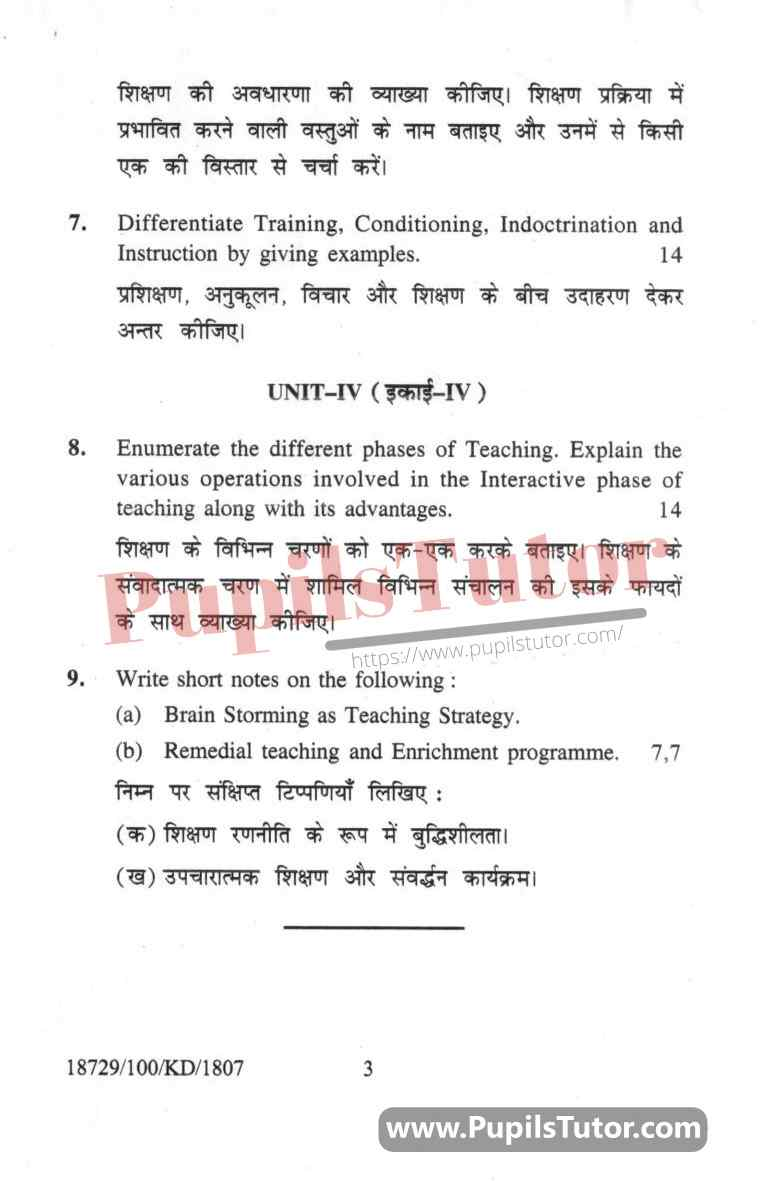 KUK (Kurukshetra University, Haryana) Learning And Teaching Question Paper 2018 For B.Ed 1st And 2nd Year And All The 4 Semesters In English And Hindi Medium Free Download PDF - Page 3 - pupilstutor