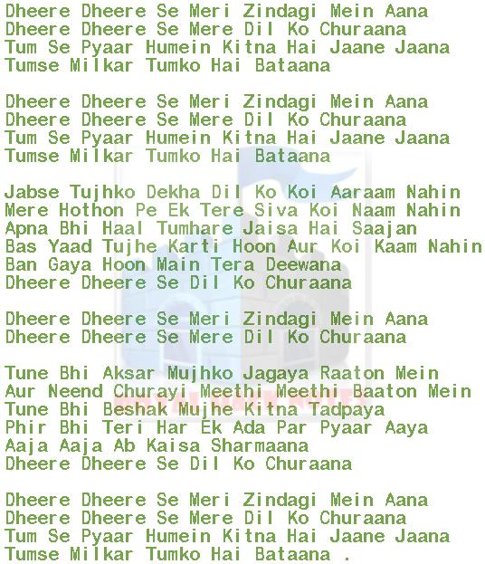 Dheere Dheere Se Meri Zindagi Mein Aana Royal Hack Network