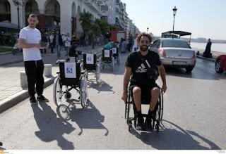 «Επιστρέφω σε 5 λεπτά» - Ηχηρό μήνυμα από ΑμεΑ στη Θεσσαλονίκη Άτομα με αναπηρία στέλνουν ηχηρό μήνυμα στους ασυνείδητο