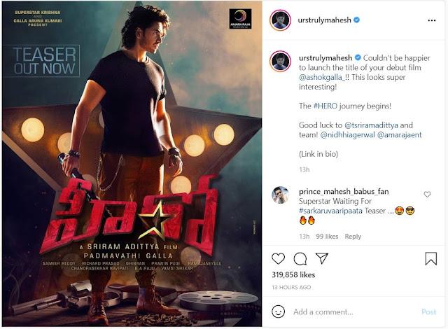mahesh babu instagram post on ashok galla debut movie hero
