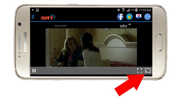 امكانية عرض المحتوى عبر قطعة Chromecast على التلفزيون