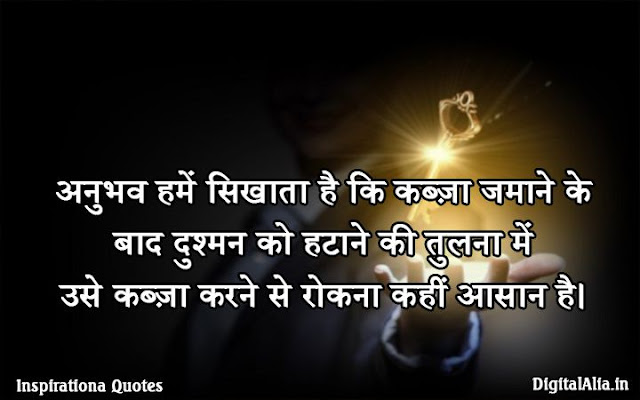 beautiful images with quotes about life in hindi