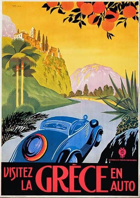Vintage Greek travel poster