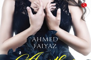 Another Chance, Best Seller Ebook Novel by Ahmed Faiyaz