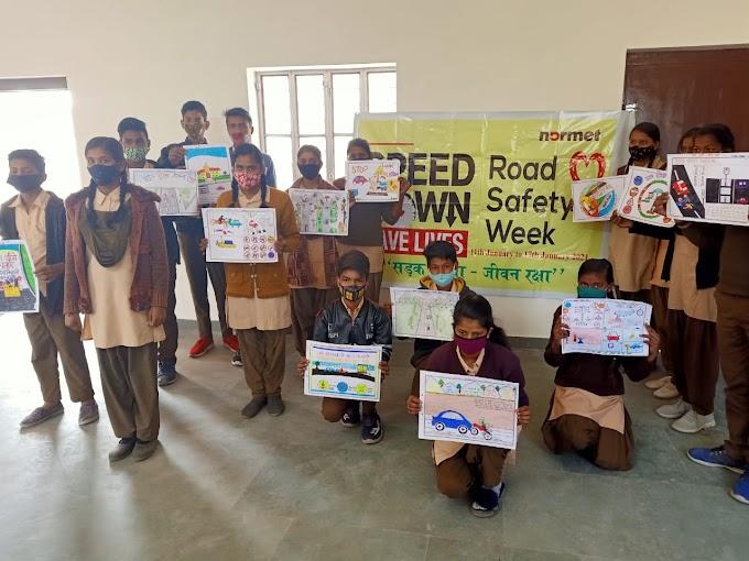 National Road Safety Month 2021- राष्ट्रीय सड़क सुरक्षा माह के तहत  राजकीय विद्यालय में पोस्टर प्रतियोगिता आयोजित