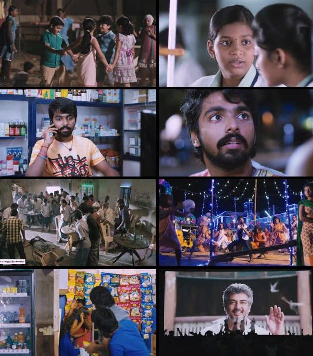Trisha Illana Nayanthara 2015 UNCUT Dual Audio Hindi 720p