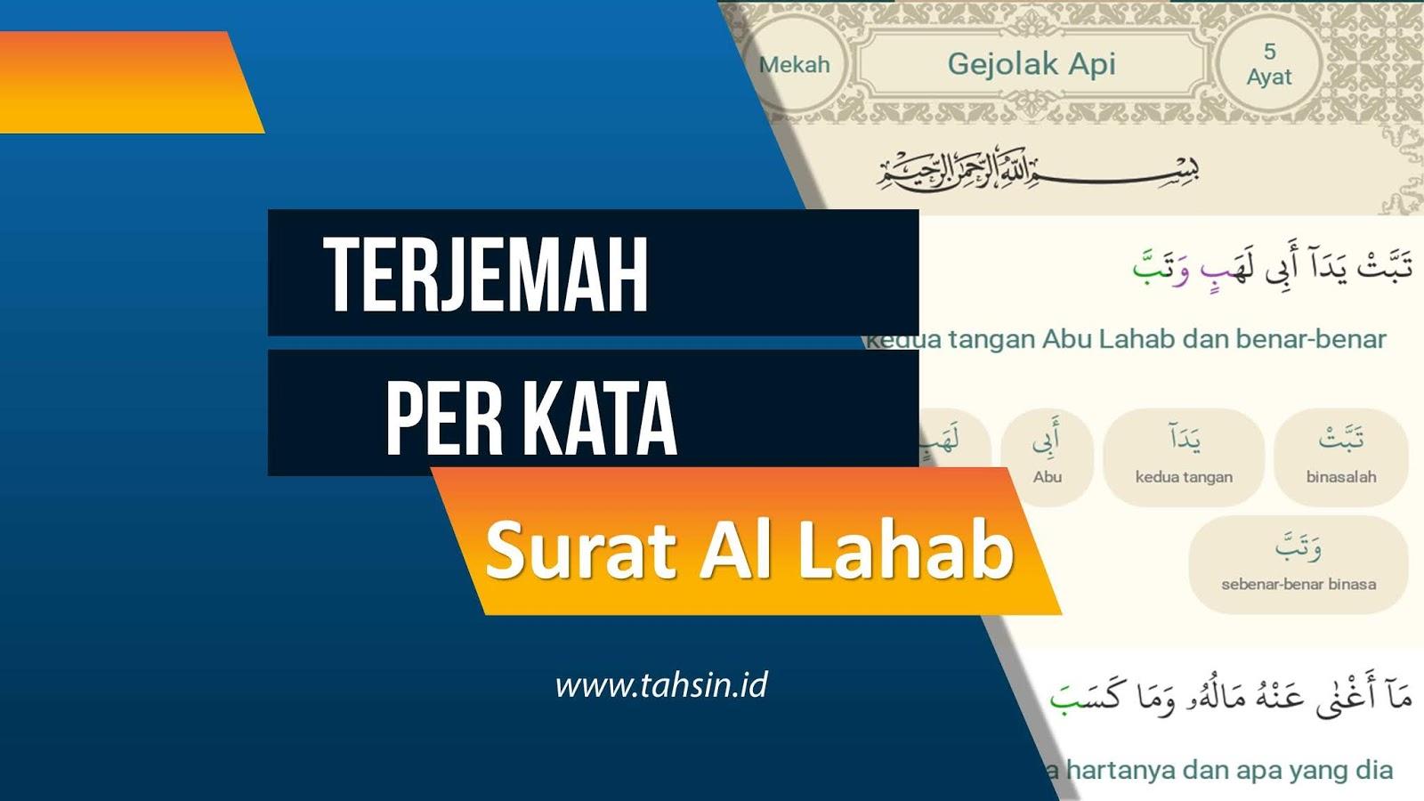 Terjemah Per Kata Surat Al Lahab