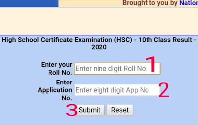 Roll number app no enter kar submit par click kare