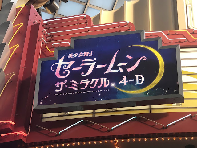 attraction Sailor Moon Studios Japan