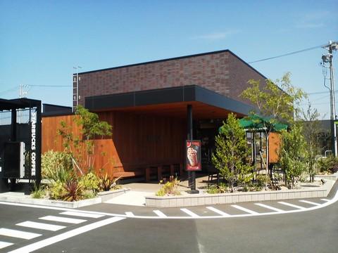 外観3 スターバックスコーヒー羽島福寿店