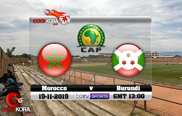 مشاهدة مباراة بوروندي والمغرب اليوم 19-11-2019 تصفيات كأس أمم أفريقيا