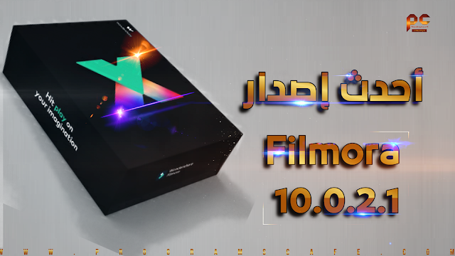 Review of the latest release of the new Filmora | Wondershare Filmora 10.0.2.1