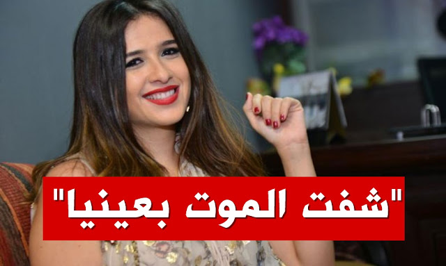 ياسمين عبد العزيز yasmin abdel aziz